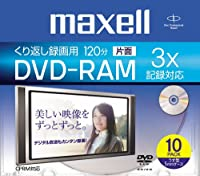 maxell 録画用DVD-RAM 120分 3倍速 10枚入り DRM120B.S1P10S.A