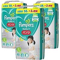 パンパース(19)新品: ¥ 4,7152点の新品/中古品を見る:¥ 4,715より