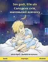 Sov godt, lille ulv - Солодких снів, маленький вовчикy (dansk - ukrainsk): Tosproget børnebog (Sefa Billedbøger På to Sprog)
