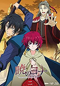 暁のヨナVol.2 [Blu-ray]