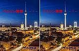 ベルリン残照