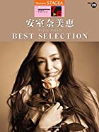 STAGEA アーチスト(7~6級)Vol.29 安室奈美恵 BEST SELECTION