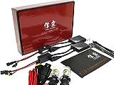 モデル信玄 ハイエース専用キット 100 200系に最薄HID H4 55W 延長リレー付 6000K 1年保証