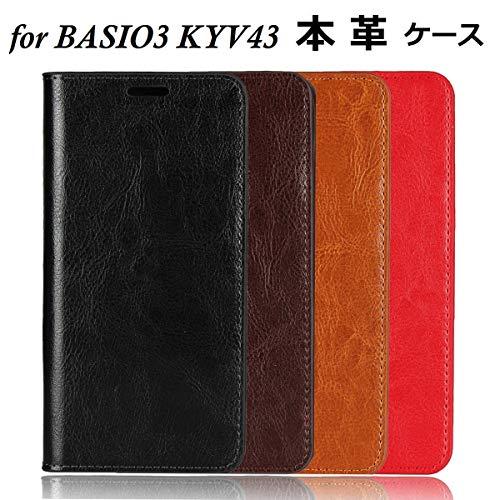 8e3f0d24c1 DeftD BASIO3 KYV43 用 ケース 本革 レザー 手帳型 携帯 カバー シンプル ビジネス風 耐