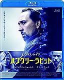 ハングリー・ラビット[Blu-ray/ブルーレイ]
