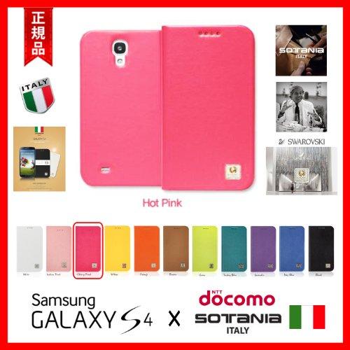 数量限定 在庫限り  SAMSUNG GALAXY S4 SOTANIA SWAROVSKI FLIP ダイアリー デザイン フリップ スワロフスキー 手帳 手帳型 革 italian カバー ケース カード 収納機能 ( Suica Pasmo Edy ) ワンセグ対応 ワンセグアンテナ対応 ( docomo Galaxy S4 SC-04E / Samsung Galaxy S IV 2013年モデル 対応 ) Standing View Cover for Galaxy S4 i9500 ビュー ケース NTT ドコモ サムスン サムソン ギャラクシー エスフォー ケース  ドコモ カバー 衝撃保護 ジャケット Flip Cover Case  luxury HotPink ( 濃桃 濃桃色 ホットピンク )  1404165
