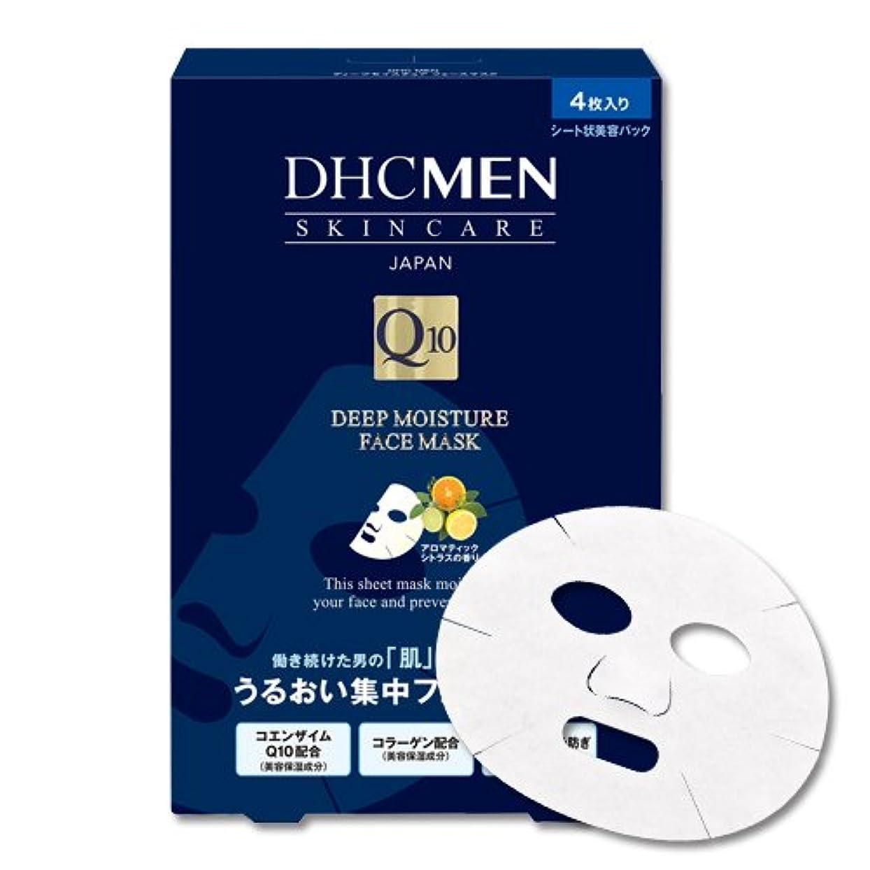 後引き付けるドリンクDHC MEN ディープモイスチュア フェースマスク