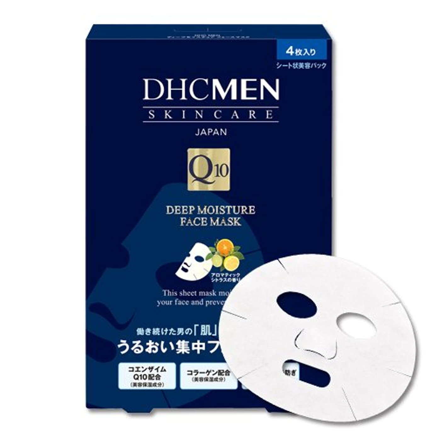 スラックぼろ不正DHC MEN ディープモイスチュア フェースマスク