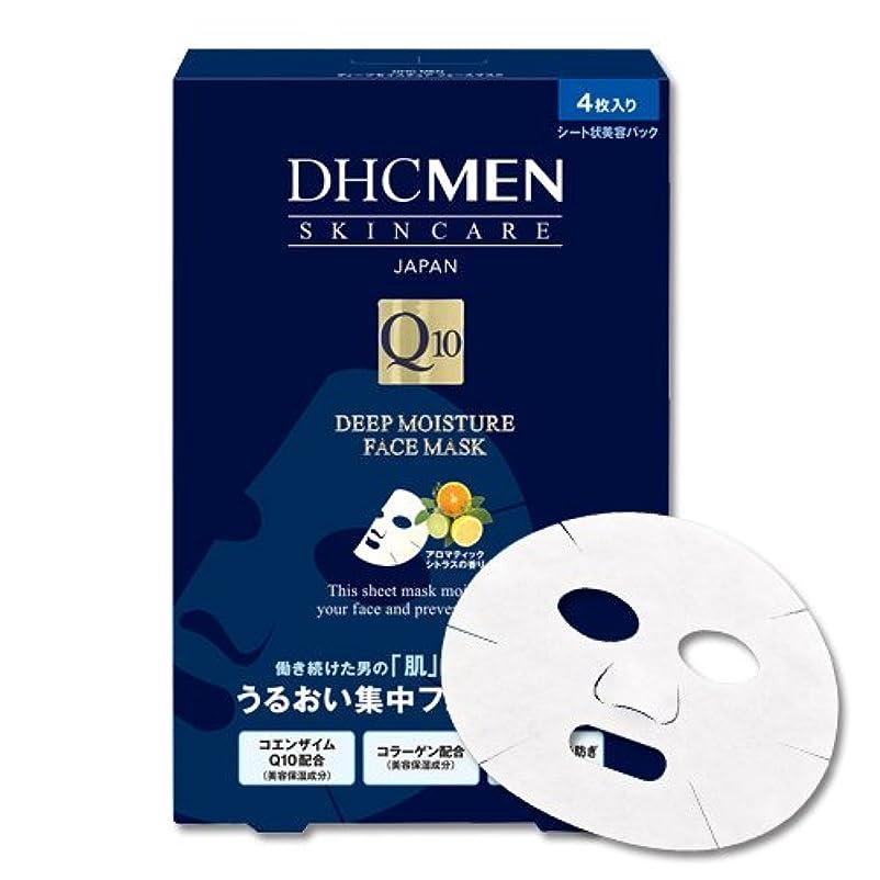 同行する請負業者笑DHC MEN ディープモイスチュア フェースマスク