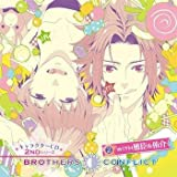 Brothers Conflict キャラクターcd 2ndシリーズ 2 With 雅臣 & 侑介