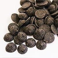 きくや アリバ 72% 1kg チョコレート 高カカオ