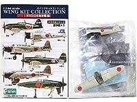 【1B】 エフトイズ 1/144 ウイングキットコレクション Vol.1 WW2 零戦二一型 空母蒼龍搭載 単品