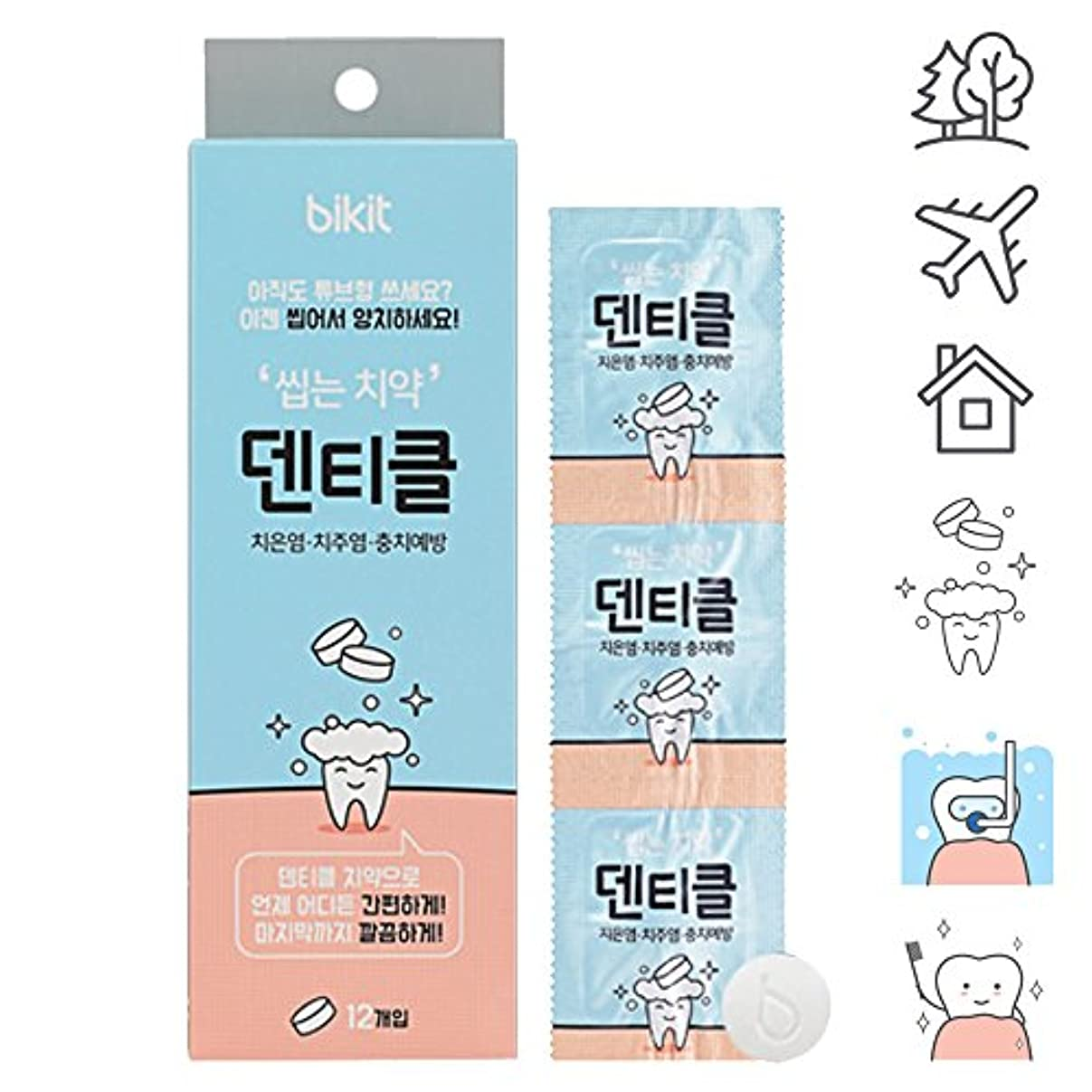 アラビア語ストリップ追い越すBikit [Denticle] Solid toothpaste toothpaste tablets Chewing toothpaste 1BOX(60 PACK X1)