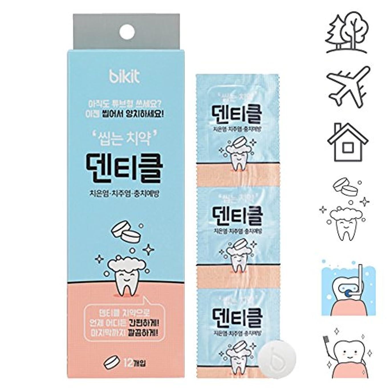 こっそり苦難田舎者Bikit [Denticle] Solid toothpaste toothpaste tablets Chewing toothpaste 1BOX(60 PACK X1)