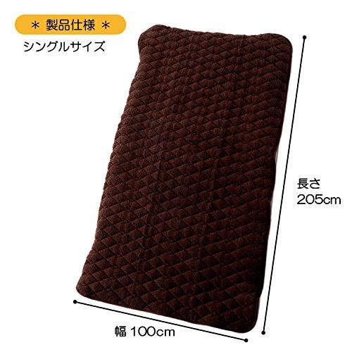 東京西川 敷きパッド シングル 発熱 あったか ブラウン PM07002512BR
