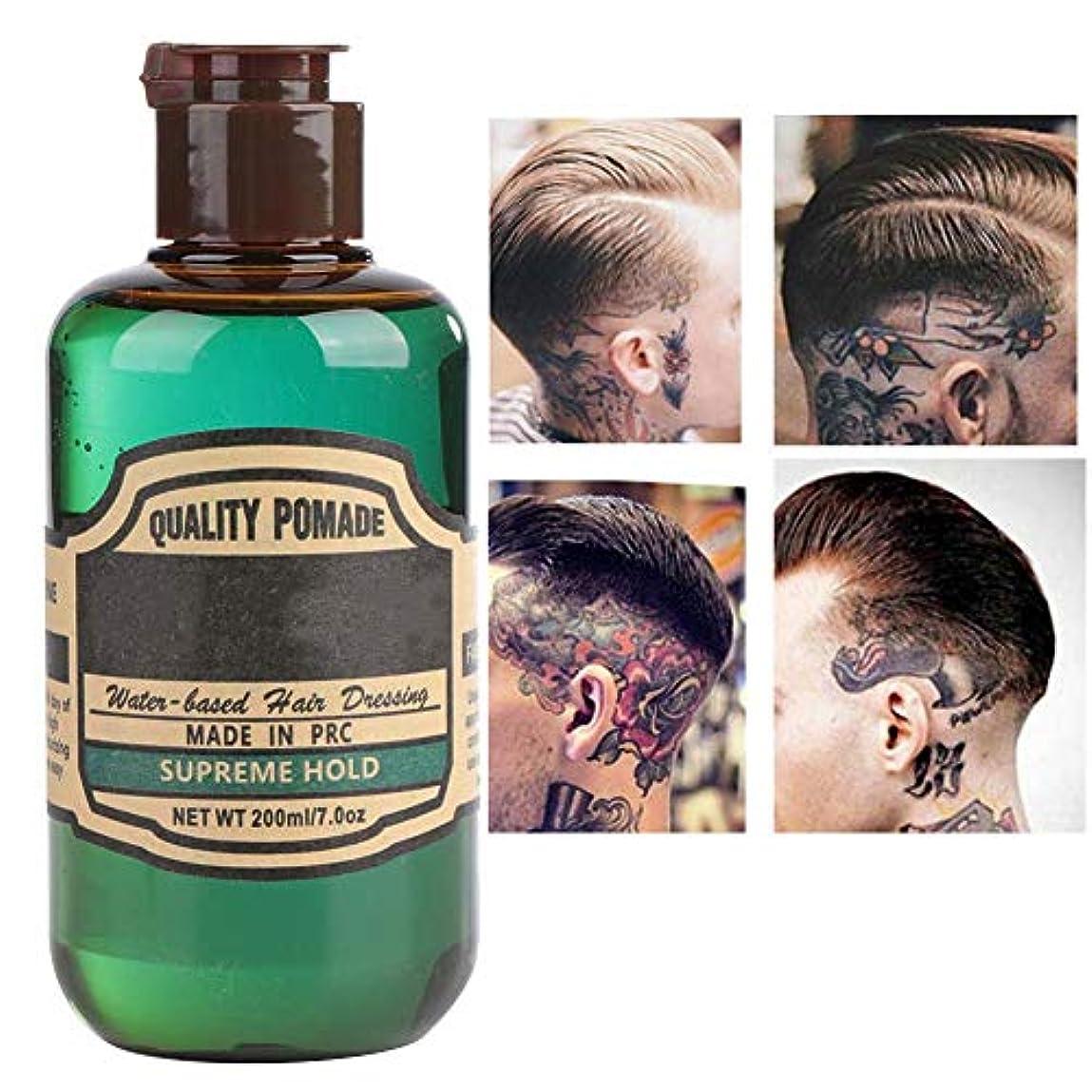 カリキュラム禁止する湿ったヘアスタイリングジェル 200ml 強力 ポマードロングラスティング ヘアスタイルジェルヘアモデルジェル