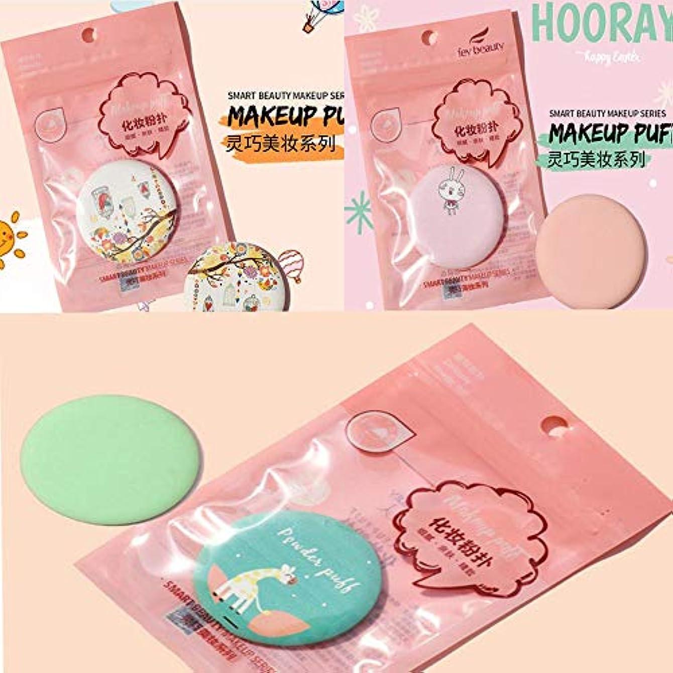 レルム掘る調和乾濡れ2用化粧粉体 BBクリームクッションパフ スポンジのファンデーション(3個)
