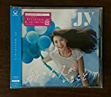 JY 好きな人がいること 初回限定盤 CD+DVD 未再生 知英 ジヨン
