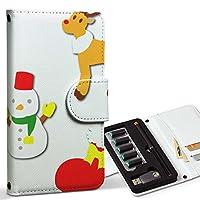 スマコレ ploom TECH プルームテック 専用 レザーケース 手帳型 タバコ ケース カバー 合皮 ケース カバー 収納 プルームケース デザイン 革 クリスマス サンタ キャラクター 009476