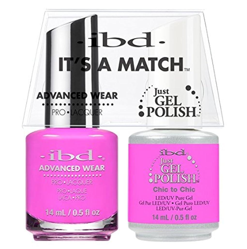 農場スモッグ店主ibd - It's A Match -Duo Pack- Chic to Chic - 14 mL / 0.5 oz Each