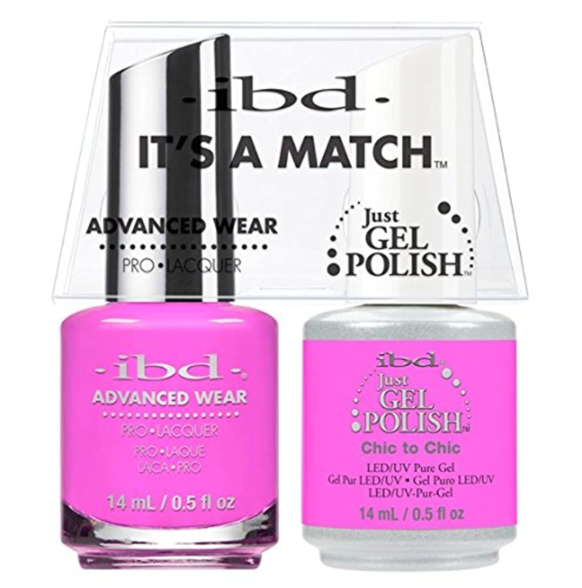同志再生可能ストローibd - It's A Match -Duo Pack- Chic to Chic - 14 mL / 0.5 oz Each