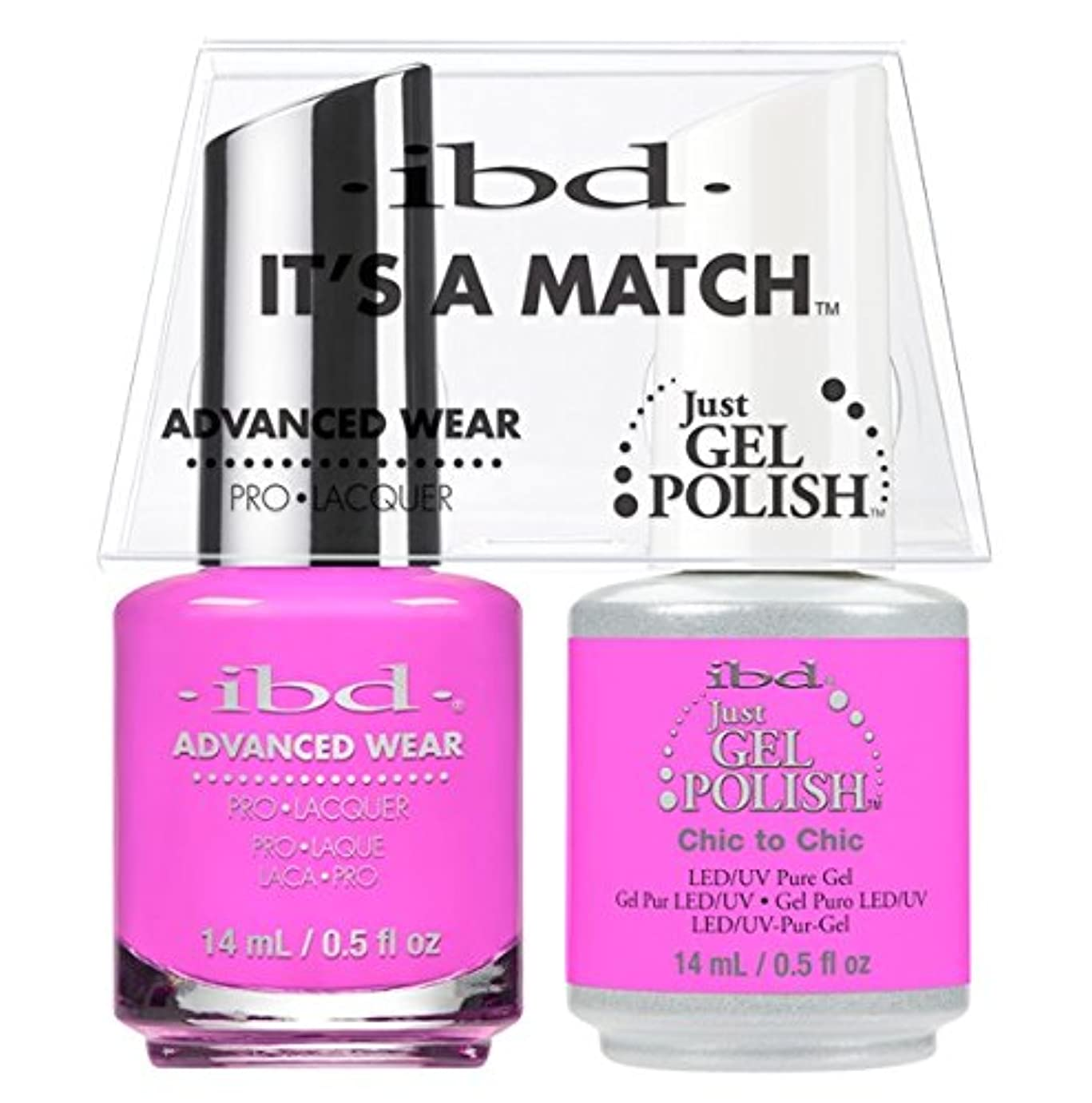 砲兵ミット露出度の高いibd - It's A Match -Duo Pack- Chic to Chic - 14 mL / 0.5 oz Each