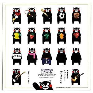 くまモン の シール / ゆるキャラ グランプリ 2011 1位獲得 熊本 県 の キャラクター / くまもん グッズ 通販