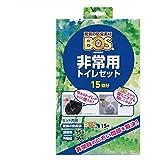 驚異の防臭袋 BOS (ボス) 非常用 トイレ セット【凝固剤、汚物袋、BOSの3点セット ※防臭袋BOSのセットはこの…