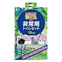 驚異の防臭袋 BOS (ボス) 非常用 トイレ セット 15回分【凝固剤 汚物袋 BOSの3点セット ※防臭袋BOSのセットはこのシリーズだけ!】
