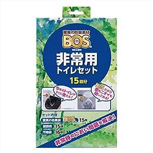驚異の防臭袋 BOS (ボス) 非常用 トイレ セット 15回分【凝固剤、汚物袋、BOSの3点セット ※防臭袋BOSのセットはこのシリーズだけ!】
