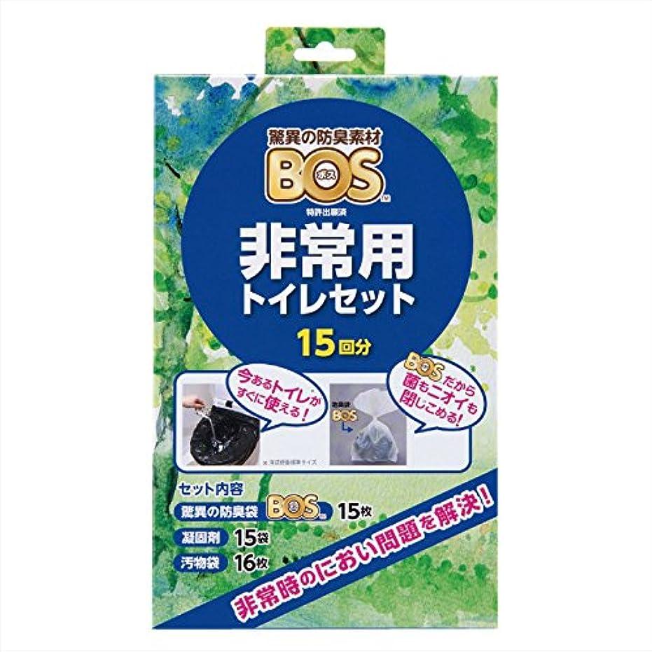 最も遠いのど行政驚異の防臭袋 BOS (ボス) 非常用 トイレ セット【凝固剤、汚物袋、BOSの3点セット ※防臭袋BOSのセットはこのシリーズだけ!】 (15回分)