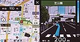 デンソーテン  イクリプス(ECLIPSE) カーナビ AVN-R9W 7型ワイド地図無料更新 フルセグ ワンセグ VICS WIDE SD CD DVD USB Bluetooth Wi-Fi  トヨタ ダイハツ車用電源配線同梱 DENSO TEN 画像