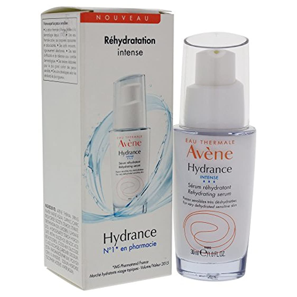 製造フラフープ襲撃Hydrance Intense Rehydrating Serum