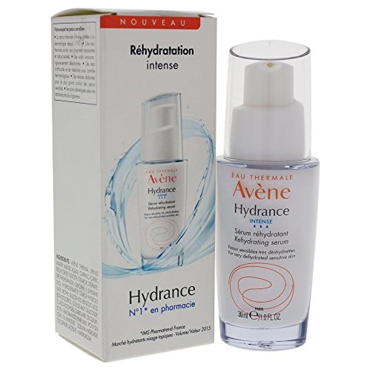 古い一般的な家主Hydrance Intense Rehydrating Serum
