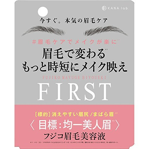 かならぼ フジコ 眉毛美容液 FIRST(ファースト) 6G