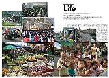 新・金なし、コネなし、フィリピン暮らし! (ゼロからはじめる異国生活マニュアル) 画像