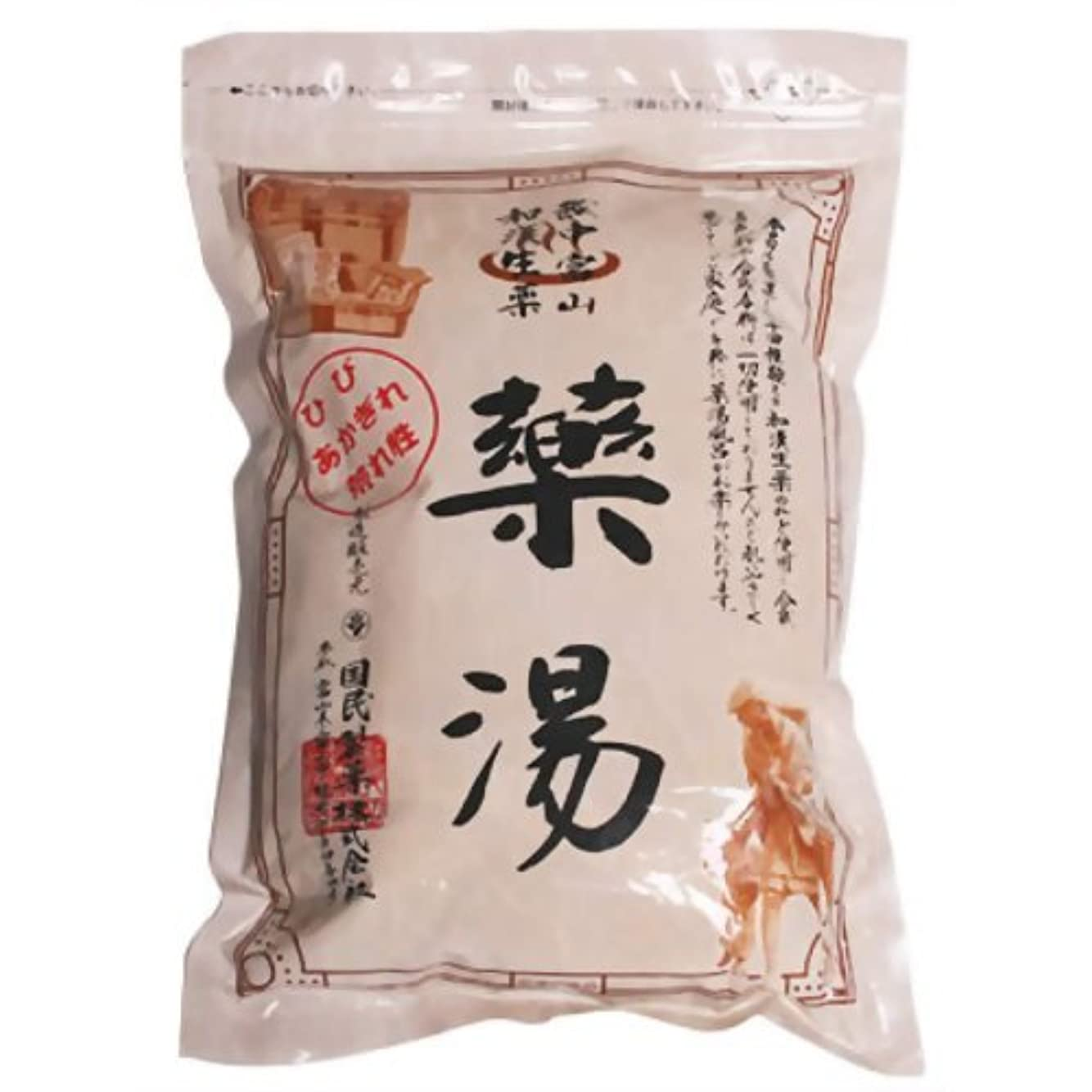 魔術師作家レジデンス薬湯 寿湯 40g*10包(入浴剤)