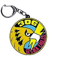 自衛隊グッズ ソフトキーホルダー 航空自衛隊 小松基地 第306飛行隊