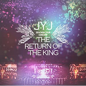 Beginning of the End + Jyj the Return of the King [DVD]