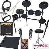 MEDELI メデリ 電子ドラム DD-401J DIY KIT サクラ楽器オリジナルセット【教則DVD・アンプ・ケーブル・ドラムマット・イス・ヘッドフォン付き】