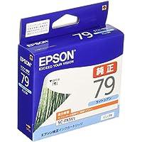 EPSON 純正インクカートリッジ  ICLC79 ライトシアン