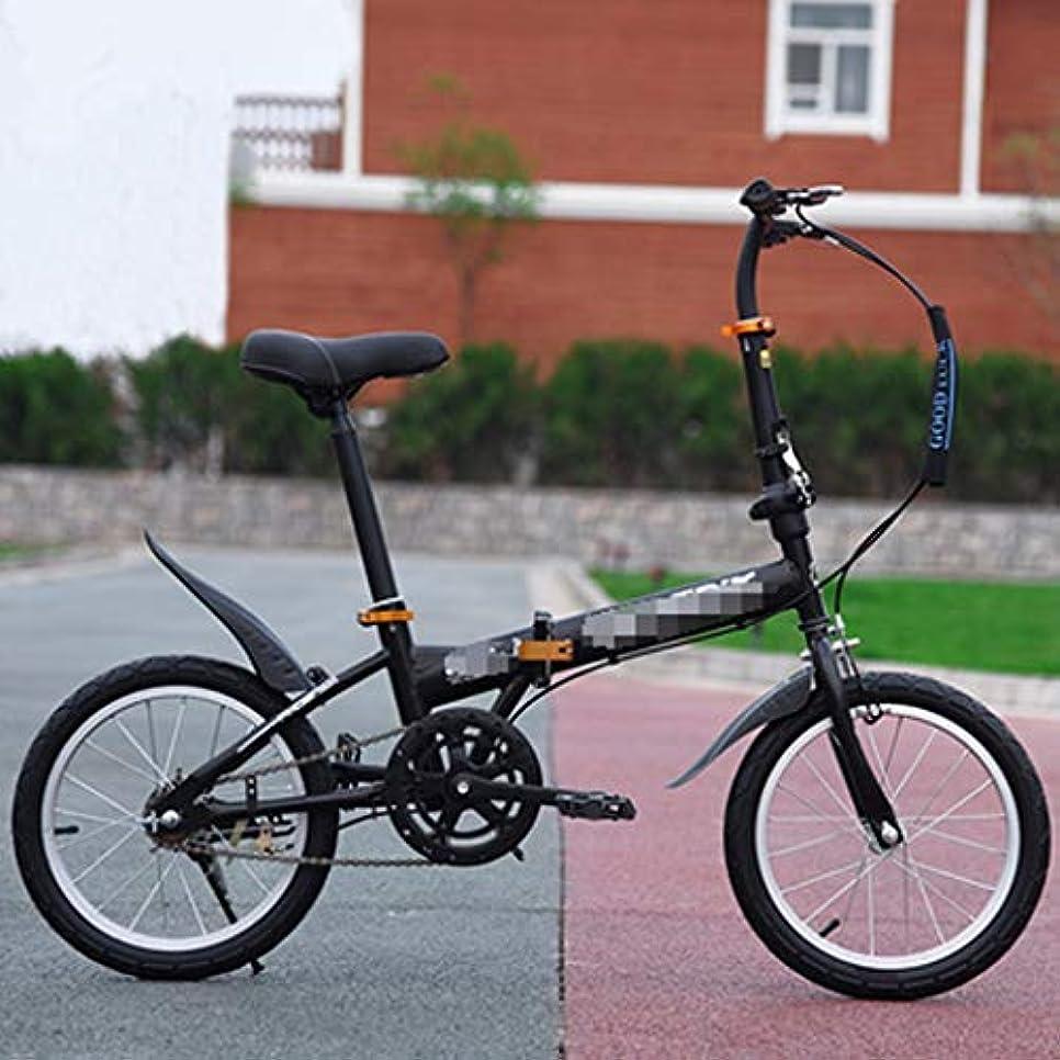 肉腫衛星ロケーション男児、女の子、ミニ自転車アーバンコミューター用の軽量で耐久性のある折りたたみマウンテンバイク16インチホイール、フェンダーとデュアルディスクブレーキ、ブラック