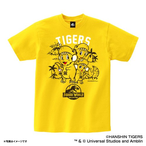 阪神タイガース JURASSIC WORLD/ジュラシック・ワールド コラボ 着ぐるみ Tシャツ - L