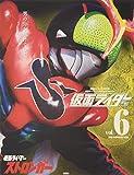 仮面ライダー 昭和 vol.6 仮面ライダーストロンガー (平成ライダーシリーズMOOK)