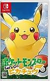 ポケットモンスター Let's Go! ピカチュウ- Switch (【Amazon.co.jp限定】オリジナルタンブラー350ml(ピカチュウVer.) 同梱)