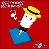 STARDUST SYMPHONEY'65-'83(紙ジャケット仕様)