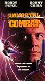 Immortal Combat [VHS] [Import]