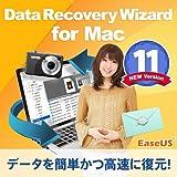 【無料体験版】 EaseUS Data Recovery Wizard for Mac 11 【データ復元 データの誤削除、ストレージの誤フォーマットに安全、簡単に対応】 ダウンロード版