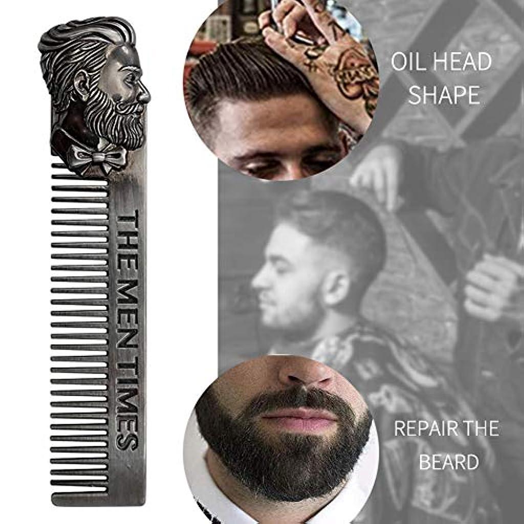 不信愛国的な酔っ払いACHICOO 男性のひげ成形 テンプレート 金属 ひげ くし髪ひげ トリムツール