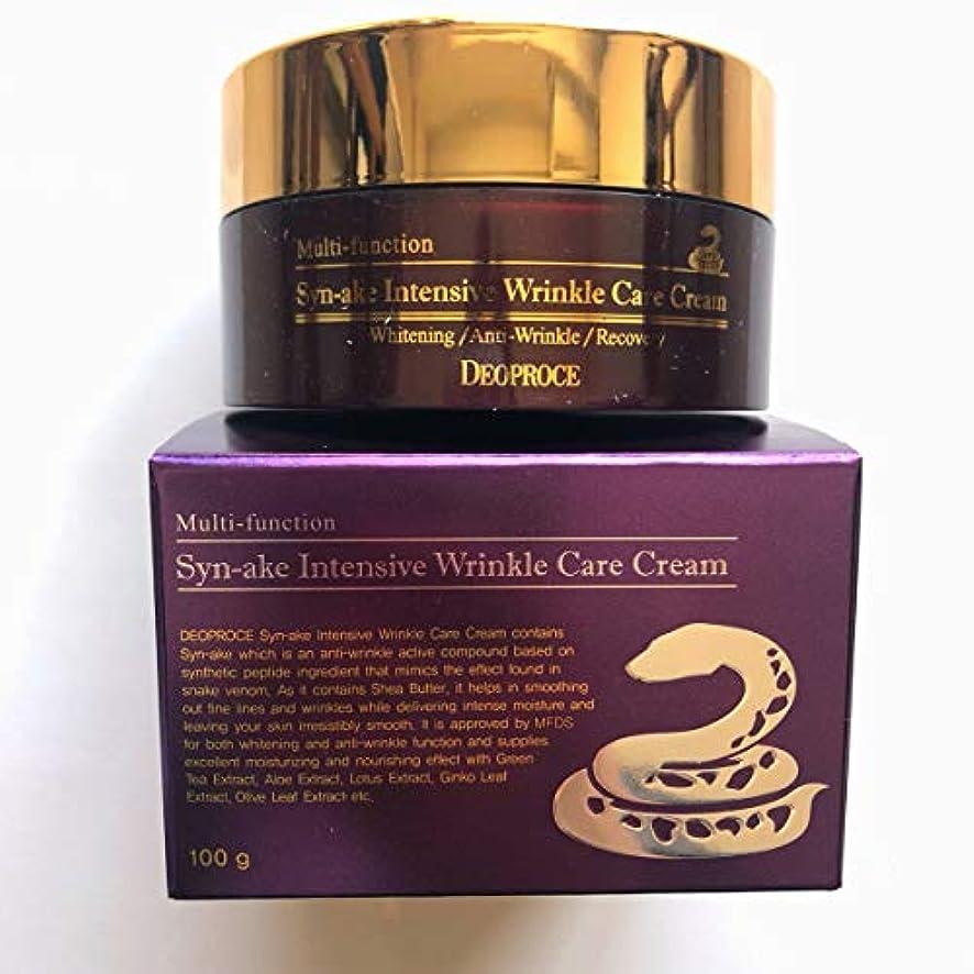 パール寺院凶暴なディオプラス(DEOPROCE) スネークインテンシブリンクルケアクリーム (Syn-ake Intensive Wrinkle Care Cream)